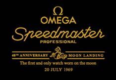 7e078058_omega_speedmaster40thbanner