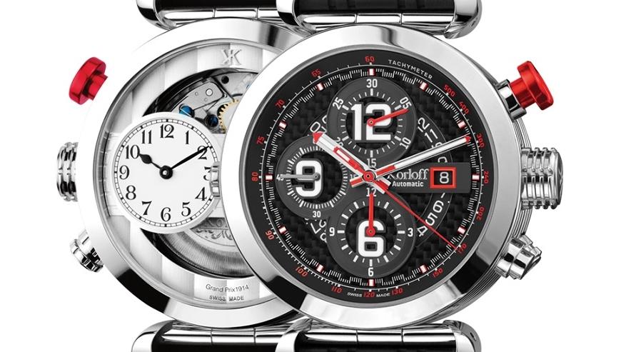 Nieuwe korloff grand prix series for Prix horloge