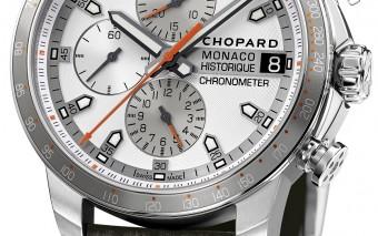 Chopard  Grand Prix de Monaco Historique 2016 Race Edition