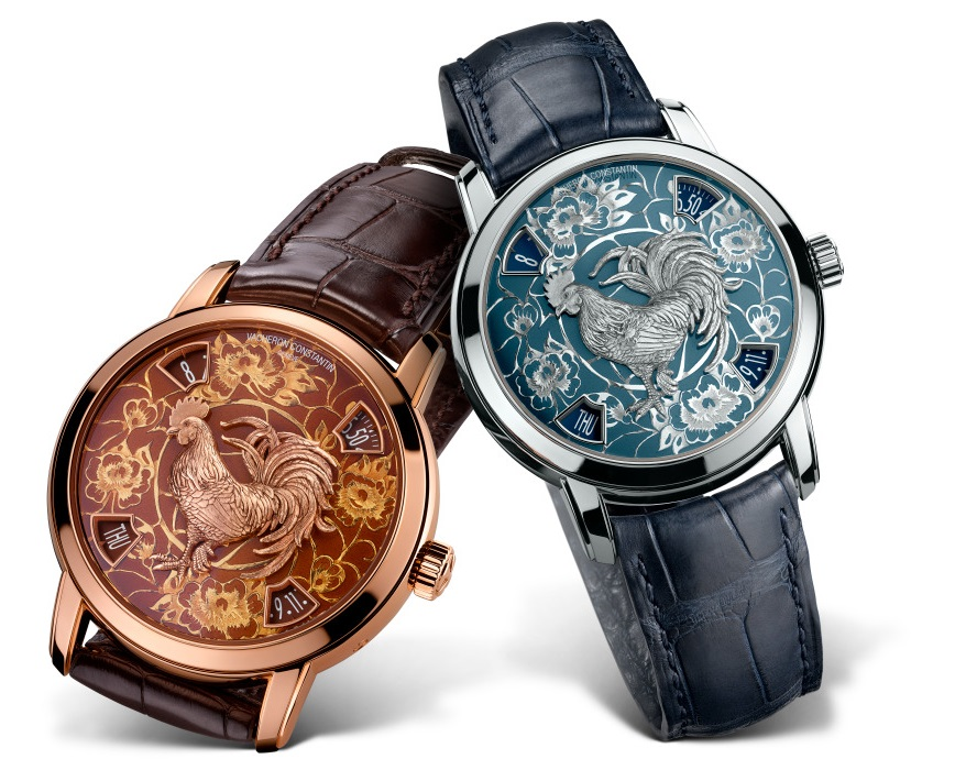 Vacheron Constantin Metiers d'Arts Legend of the Chinese Zodiac