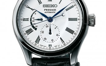 Seiko presage SPB045