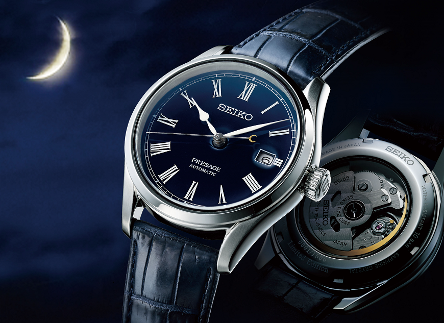 Presage Blue Enamel Limited Edition_SPB069