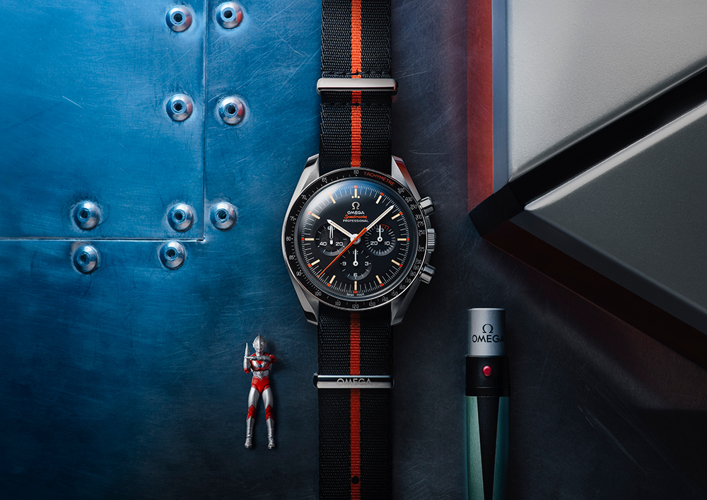 "Omega Speedmaster Limited Edition ""Ultraman"""