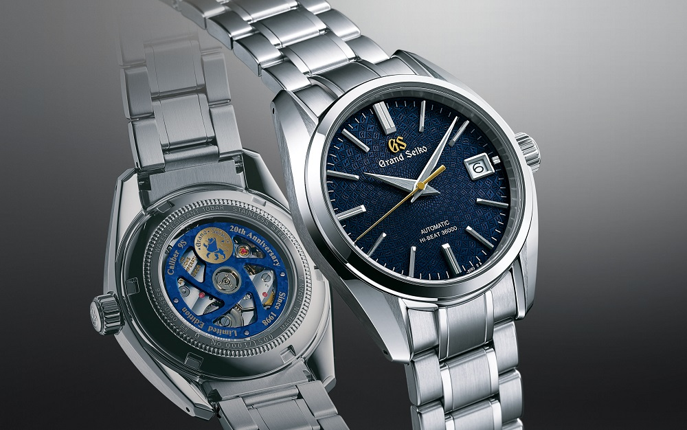 Grand Seiko Caliber 9S 20th Anniversary Limited Edition SBGH267